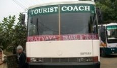 tourist_coach