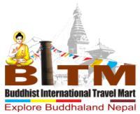 BITM Logo