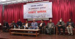 tourism-entrepreneurs-press-meet